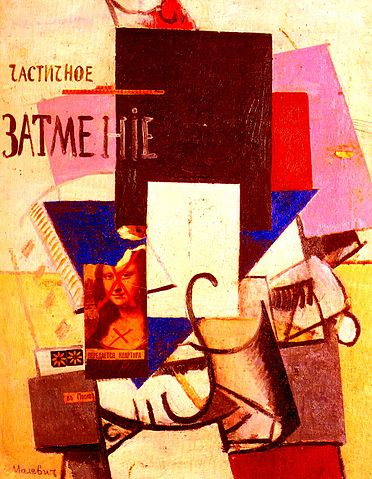 Composition with the Mona - Kazimir Malevich