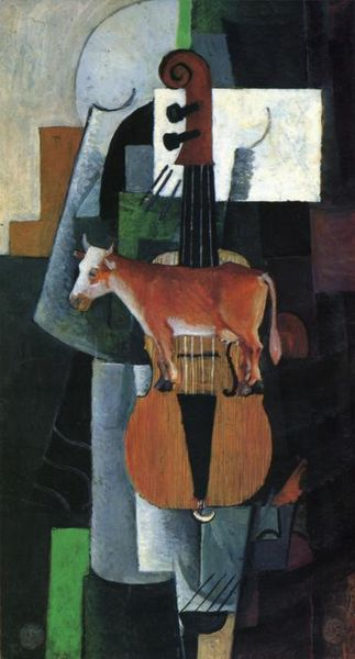 Cow and Fiddle - Kazimir Malevich
