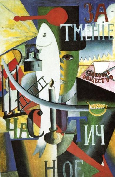 Englishman in Moscow - Kazimir Malevich