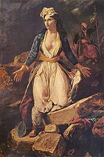 Greece Expiring on the Ruins of Missolonghi - Eugene Delacroix