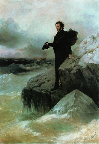 Pushkin's Farewell to the Sea - Ivan Aivazovsky & Ilya Repin